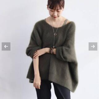 プラージュ(Plage)のPlage Fur ポンチョプルオーバー(ニット/セーター)