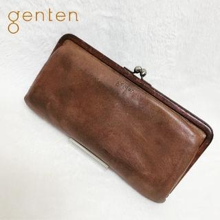 ゲンテン(genten)のgenten ゲンテン 長財布 がま口 レザー Gソフト トスカ ウォレット(財布)