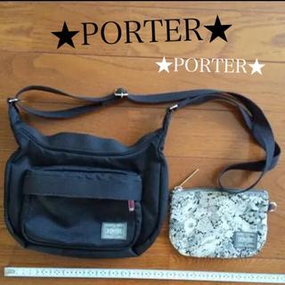 ポーター(PORTER)の専用です☆ポーターガール ノード ショルダーバッグ 黒(ショルダーバッグ)