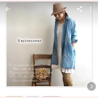 ヴェリテクール(Veritecoeur)のヴェリテクールデニムシャツ(シャツ/ブラウス(長袖/七分))
