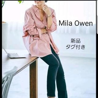 ミラオーウェン(Mila Owen)の新品 タグ付き ミラ オーウェン ストライプ シャツ ピンク(シャツ/ブラウス(長袖/七分))
