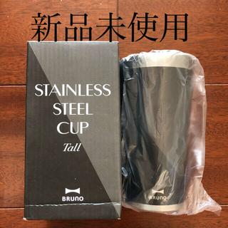 イデアインターナショナル(I.D.E.A international)のBRUNO ブルーノ ステンレスカップ tall 450ml ブラック コップ(タンブラー)