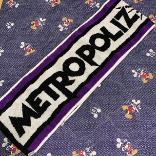 サンダイメジェイソウルブラザーズ(三代目 J Soul Brothers)の三代目JSB METROPOLIZ マフラータオル(国内アーティスト)