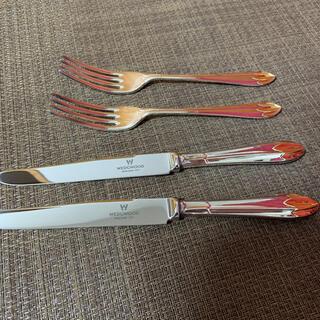 WEDGWOOD - ウェッジウッド  カトラリー ディナーナイフ、フォーク 2セット