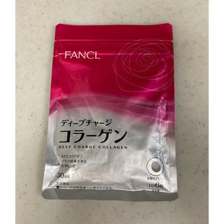 ファンケル(FANCL)のファンケル ディープチャージ コラーゲン  180粒(30日分)(その他)