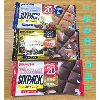 ユーハミカクトウ(UHA味覚糖)の確認用 UHA味覚糖 プロテインバー SIXPACK 3種類(プロテイン)