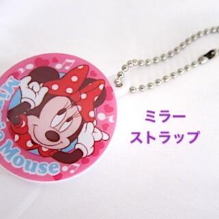 ミニーマウス(ミニーマウス)の雑貨393/ディズニー:ミラーストラップ ミニーマウス(キャラクターグッズ)