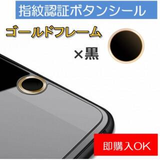 ゴールドフレーム×黒 指紋認証シール ホームボタン シール (その他)