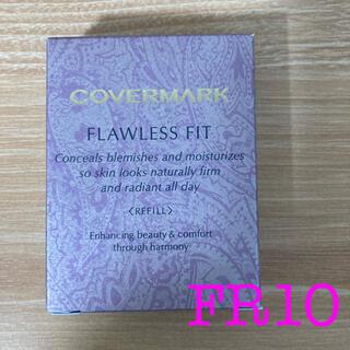 カバーマーク(COVERMARK)の【新品】カバーマーク フローレスフィット FR10(ファンデーション)