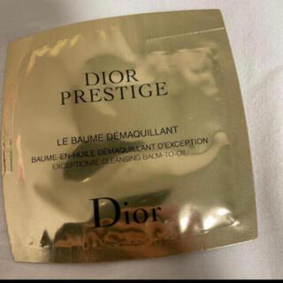 ディオール(Dior)のプレステージ ル バーム デマキヤント  dior メイク落とし(クレンジング/メイク落とし)