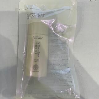ドモホルンリンクル - ドモホルンリンクル やさしく守る日焼け止め〈全身用〉30ml SPF50