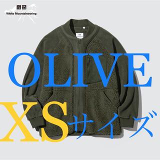 UNIQLO - 【送料無料】新品タグ付 ユニクロ フリースオーバーサイズジャケット XSサイズ