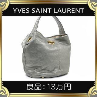 イヴサンローランボーテ(Yves Saint Laurent Beaute)の【真贋鑑定済・送料無料】イヴサンローランのバケットバッグ・正規品・良品・シルバー(ハンドバッグ)