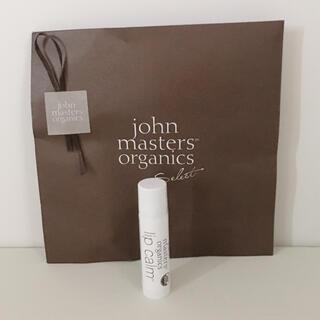 ジョンマスターオーガニック(John Masters Organics)のjohn masters organics ジョンマスター リップ シトラス(リップケア/リップクリーム)