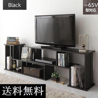 送料無料/即決 テレビ台  最大65インチ設置可能 ブラック 木製 テレビボード