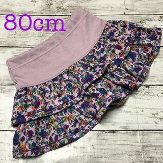 アナスイミニ(ANNA SUI mini)のアナスイミニ キュロット スカート 80cm(スカート)