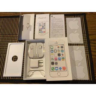 Apple - iPhone付属品 純正品イヤホン 充電アダプタなど