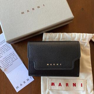 Marni - マルニ 三つ折り財布
