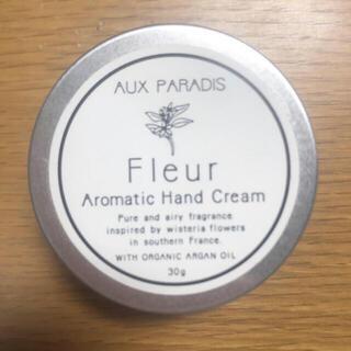 オゥパラディ(AUX PARADIS)のオゥパラディ ハンドクリーム 30g(ハンドクリーム)