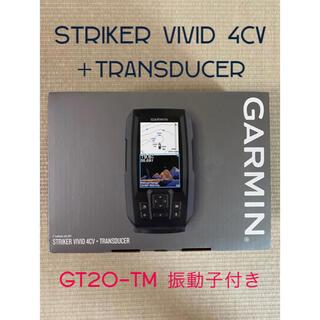ガーミン(GARMIN)のGARMIN STRIKER Vivid 4CV (GT20-TM振動子セット)(その他)