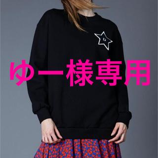 DOUBLE STANDARD CLOTHING - ダブスタ❣️完売❣️ 裏起毛プルオーバー