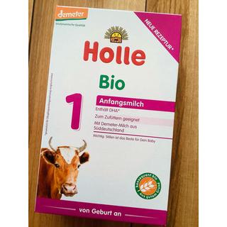 【宅急便/最速到着】Holle Bio 牛/うし/ウシの粉ミルク 3箱