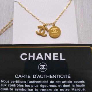 CHANEL - 即購入禁止! シャネル 小さい ゴールド ネックレス