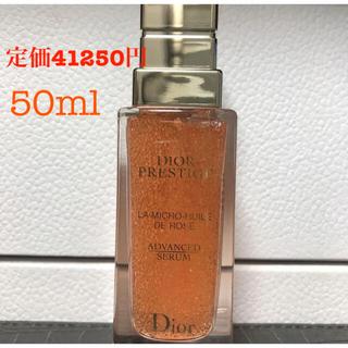 Dior - ディオール プレステージ マイクロ ユイルドローズ50ml
