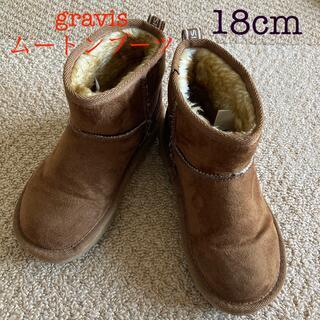 グラビス(gravis)のgravis ムートンブーツ 18cm(ブーツ)