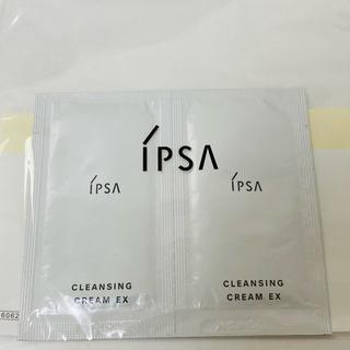 イプサ(IPSA)のIPSA クレンジングクリーム EX サンプルセット(クレンジング/メイク落とし)