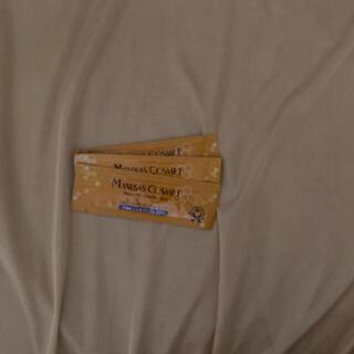 ヤマダヨウホウジョウ(山田養蜂場)のマヌカコスメ B&Hジェルクリーム 山田蜂蜜研究所 保湿(フェイスクリーム)