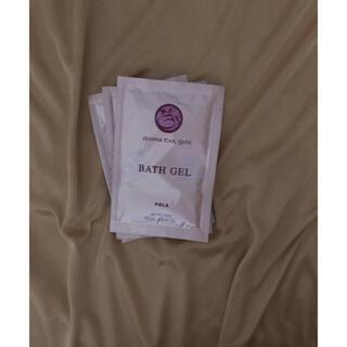 ポーラ(POLA)のPOLA アロマエッセゴールド 浴用化粧水 バスジェル ポーラ(入浴剤/バスソルト)