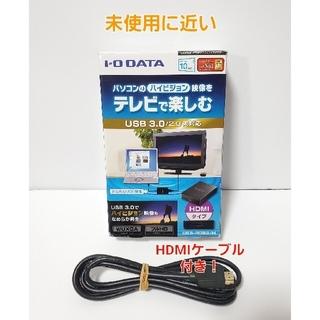 アイオーデータ(IODATA)のアイ・オー・データ マルチ画面 外付グラフィックアダプター USB-RGB3/H(PC周辺機器)