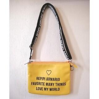 レピピアルマリオ(repipi armario)の新品同様☆レピピアルマリオ2ウェイショルダーバッグ☆(ショルダーバッグ)