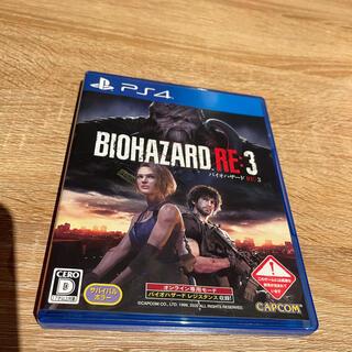 PlayStation4 - バイオハザード RE3 ps4