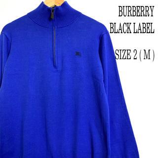 BURBERRY BLACK LABEL - バーバリーブラックレーベル BURBERRY ハーフジップ ニット ブルー M