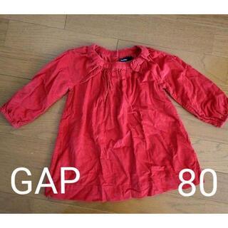 ベビーギャップ(babyGAP)の80 GAP赤チュニック(トレーナー)