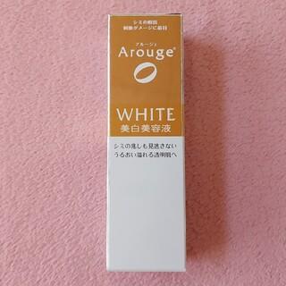 Arouge - アルージェ ホワイトニング エッセンス