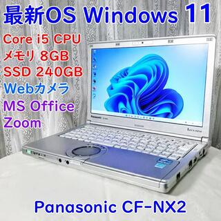 Panasonic - 最新OS Windows11搭載 Panasonic CF-NX2