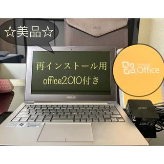 ASUS - 〖それなりに美品( Ö )/ 〗ASUS ZenBook UX21E
