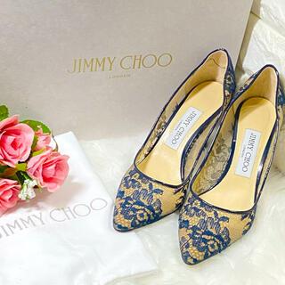 JIMMY CHOO - ✿高級品✿ JIMMY CHOO パンプス 23cm フローラルレース 花柄