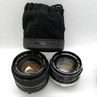 KONICA MINOLTA - ミノルタ MCロッコール50mmf1.4と55mm f1.7セット