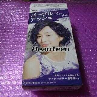紫 ヘアカラー パープルアッシュ ⇒「送料無料 」B1201-3(カラーリング剤)