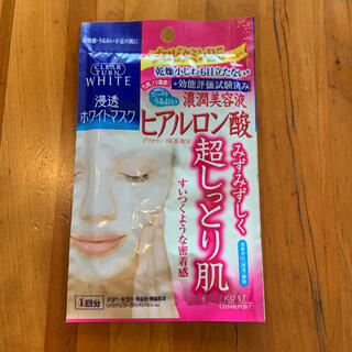コーセーコスメポート(KOSE COSMEPORT)の浸透ホワイトマスク 1枚 ポイント消化(パック/フェイスマスク)