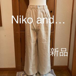 ニコアンド(niko and...)のNiko and… ニコアンド デニム ジーンズ ワイドパンツ M 3 新品(デニム/ジーンズ)