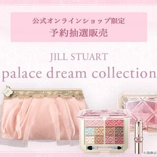 ジルスチュアート(JILLSTUART)のJILL STUART palace dream collection(コフレ/メイクアップセット)