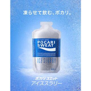 大塚製薬 - ポカリスエット アイススラリー