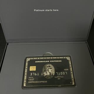 【廉価版】 アメックス Amex センチュリオンカード ブラックカード メタル