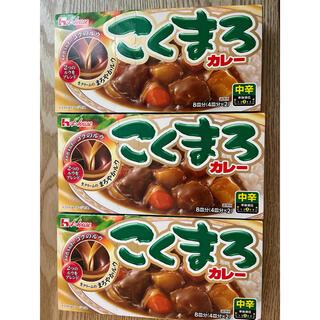 ハウス食品 - こくまろ 中辛 3箱セット