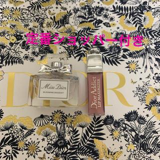 Christian Dior - DIOR グロスとフレグランス